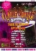 PurpleDrink01.jpg